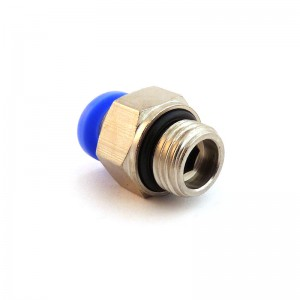 Přípojná přípojka přímá hadice 12mm závitem 1/4 palce PC12-G02
